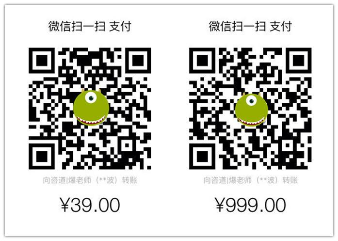购买课件ppt-微信支付