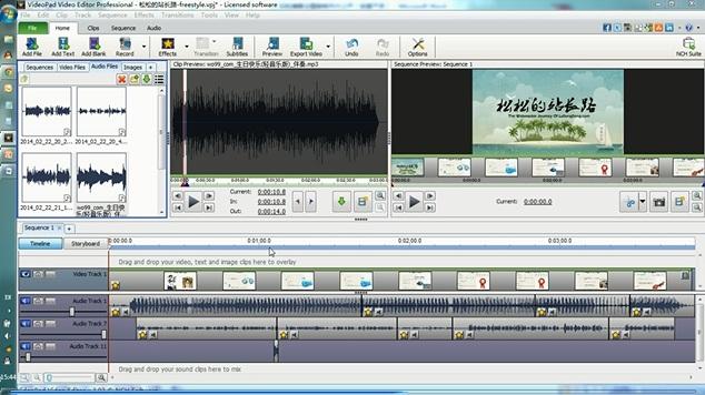 创意视频制作教程-咨道一课B8.0