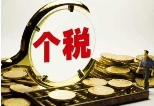 Freelancer服务企业税务问题方案