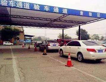 上海汽车年检地址大全